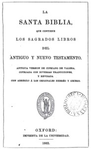 Title page of Lucena's revision of the Reina Valera  printed by the Oxford University Press in 1862